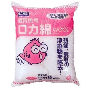 GEX ロカ綿 ウールの商品画像