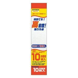 寿工芸 薄型高密度マット/10枚入の関連商品9