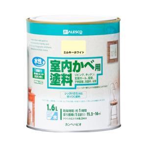 カンペハピオ 水性室内かべ用塗料/1.6L ミルキーホワイト|dcmonline