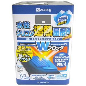 カンペハピオ 水性シリコン遮熱屋根用/14K 銀黒|dcmonline