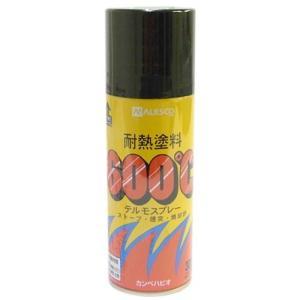 カンペハピオ 耐熱塗料 テルモスプレー/300ML グレー