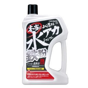 ★5000円以上で送料無料★ かつてない洗浄力。 ●用途:自動車ボディ塗装面の鉄粉、水アカ除去。●成...