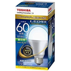 一般電球60W形相当。 ●ワットの区分:一般電球60W形相当。●口金:E26。●質量:160g。●全...