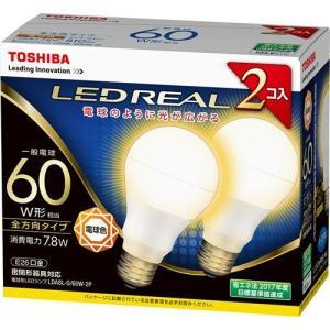 ★5000円以上で送料無料★ 一般電球60W形相当。 ●ワットの区分:一般電球60W形相当。●口金:...