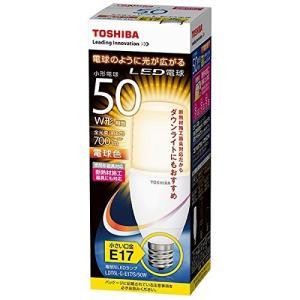 ★5000円以上で送料無料★ 小形電球50W形相当。 ●ワットの区分:小形電球50W形相当。●口金:...