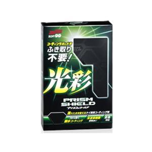 ソフト99コーポレーション プリズムシールド/P...の商品画像