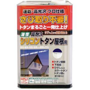 ニッペ 高耐久シリコントタン屋根用 なす紺(ナスコン)/14kg|dcmonline