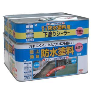 ニッペ 水性屋上防水塗料セット グレー/8.5KG|dcmonline