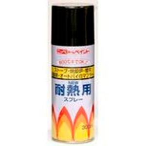 ニッペ 耐熱用スプレー300ml 黒