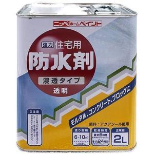 ニッペ 住宅用防水剤 2L