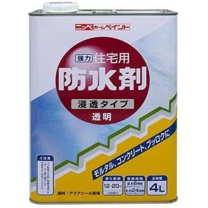 ニッペ 住宅用防水剤 4L