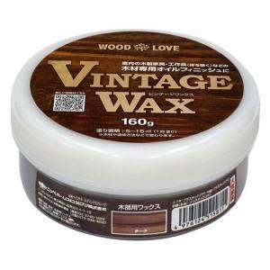 WOOD LOVE WOOD LOVE ビンテージワックス VINTAGE-WAX チーク 160g チーク/160g dcmonline