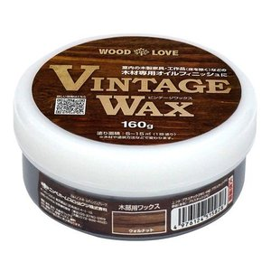 WOOD LOVE WOOD LOVE ビンテージワックス VINTAGE-WAX ウォルナット 160g ウォルナット/160g dcmonline