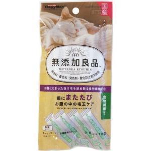 ドギーマンハヤシ 無添加猫にまたたび/お腹の中...の関連商品9