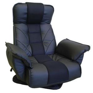 明光ホームテック TVが見易いレバー式回転座椅子/FRL?アクロス ブラック ブラック|dcmonline