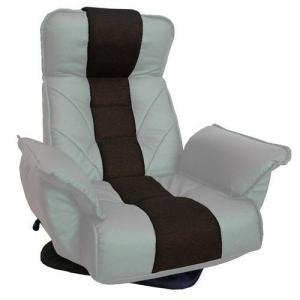 明光ホームテック TVが見易いレバー式回転座椅子/FRL−アクロス アイボリー アイボリー|dcmonline