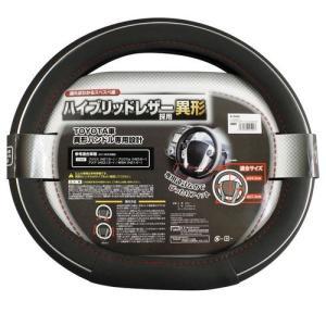 ヤック ハイブリッドレザーハンドルカバー/K-D406 ブラック/シルバー/トヨタ 異形ハンドル用|dcmonline