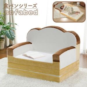 セルタン 食パンソファーベット/A399-359/515/516 ソファーベッド