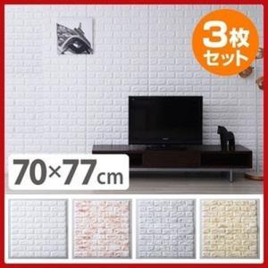 YAMAZEN ドリームクッション レンガ 70×77cm 3枚セット/LDR-7077(WH) ホワイト/70×77(cm) 3枚セット|dcmonline