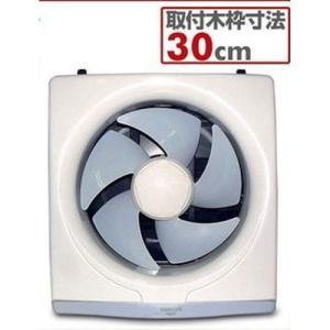 YAMAZEN 一般台所用換気扇 25CM/YK?25 25cm|dcmonline