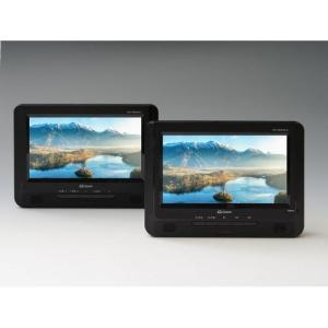 yamazen ポータブルツインDVDモニター/CPD-TM90(B|dcmonline