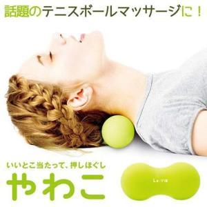 La・VIE やわこ/3B-4705 グリーン/やわらかめ...