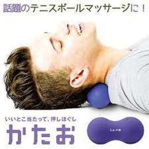 La・VIE かたお/3B-4706 パープル/かため...