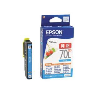 エプソン インクカートリッジ 増量/ICC70Lの関連商品10