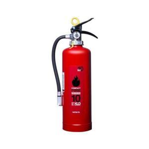 HATSUTA 業務用蓄圧式粉末消火器/KLD-10N|dcmonline