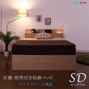 収納付きベッド フレームのみ セミダブル スマホ充電 宮 照明 すのこベッド 北欧風 ウォルナット ...