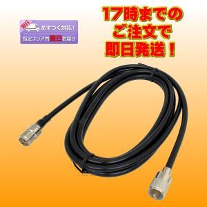 5D3MJ ダイヤモンド 中継・延長ケーブル 5D2V 3m 接栓:MP-MJ