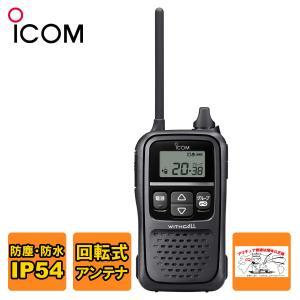 IC-4110B(ブラック) アイコム 特定...の関連商品10