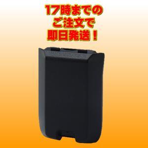 IC-R30オプション  乾電池ケース 単3形アルカリ乾電池×3本(別売)  ネコポス可(配送日時の...