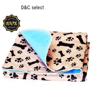 犬 子犬 トイレ周りの汚れ防止 躾 トレーニング 防水再利用可能なベッドマット おしっこ吸収パッド 敷物 お布団に 床に トイレ周りに 車内に
