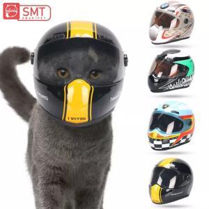 猫&犬用ヘルメット【レッド】 おもちゃ 撮影  小さなミニヘルメット