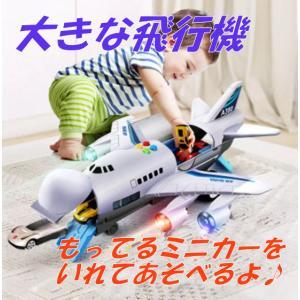 日本国内から発送 人気の子供のおもちゃ 大きな飛行機と車2台その他 おすすめのセット ライト点灯 く...