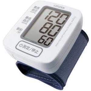 シチズン 手首式電子血圧計 CHW301の画像