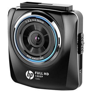 明るく視野の広いレンズとWDR機能、高解像度イメージセンサーで昼も夜も鮮明に フルHDの高画質 有効...