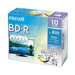 マクセル 録画用 BD-R 標準130分 4倍速...の商品画像