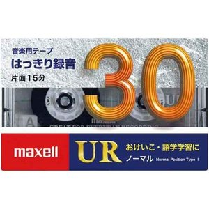 マクセル マクセル カセットテープ UR30分...の関連商品1
