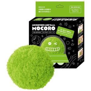 CCP マイクロファイバーモップボール MOCORO 用モップカバー グリーン EX-3370-00 (820)