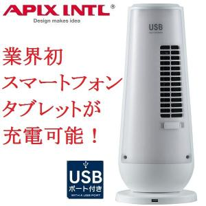 アピックス USBポート付 ミニタワーファン ホワイト AFT-325M-WH