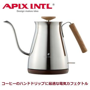 APIX アピックス ドリップマイスター 電気ケトル 0.7L シルバー AKE-277-SL|ddshop