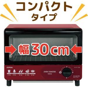 ゼピール オーブントースター 15分タイマー DT-M100-RD ddshop