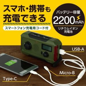 ゼピール 手回し充電ラジオライト DJL-H363