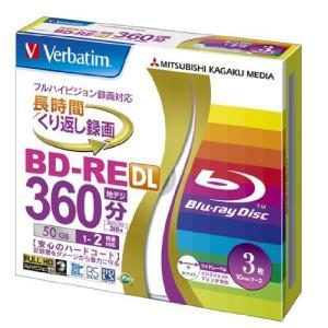 三菱化学メディア 日本製 BD-RE DL 2層式 くり返し録画用 50GB 1-2倍速 3枚パック VBE260NP3V1