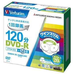規格:-R / 容量(GB):4  種類:AV用 / 記録面:片面1層 / 16倍速  入数:20 ...