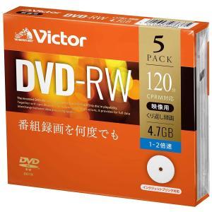 番組録画を何度でも  ■用途:録画用 ■規格:DVD-RW ■書き込み速度:1-2倍速 ■レーベル面...