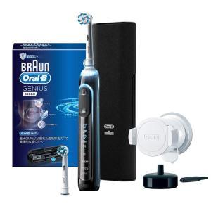 ●ブラウンオーラルB 電動歯ブラシ スーパープレミアムケアモデル ●手磨きと比べて、歯垢除去力99....