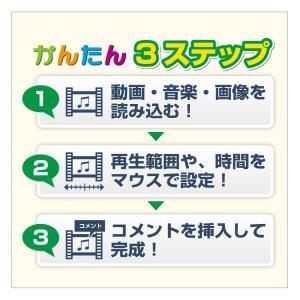 かんたん動画編集3【ECOパッケージ版】|de-outlet-store|03